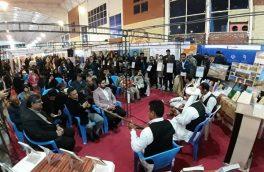 برگزاری مراسم شب فرهنگی قاین با حضور شخصیت های علمی و فرهنگی در محل نمایشگاه کتاب استان
