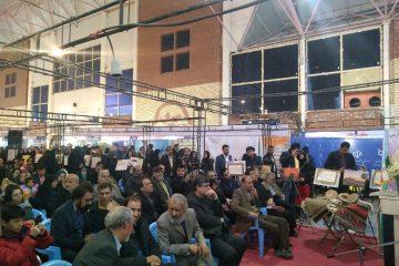 شهرستان خوسف، مهمان آخرین شب فرهنگی سیزدهمین نمایشگاه کتاب استان