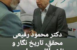 حضور گرم اهالی فرهنگ و هنر در ششمین شب فرهنگی نمایشگاه کتاب خراسان جنوبی