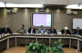 اعضای هیات اجرایی انتخابات شهرستان بیرجند انتخاب شدند