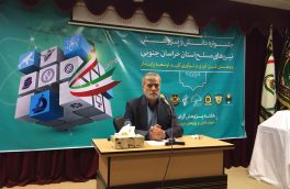 اگر قرار است جمهوری اسلامی شعار تمدنی بدهد، نیازمند این است که علم بومی تولید کند
