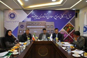 تولید کنندگان خراسان جنوبی از فرصت جدید بازار اوراسیا  برای تجارت خارجی بهره ببرند