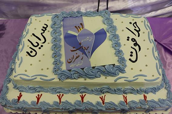 گزارش تصویری جشن بزرگ برداشت زعفران شهرستان سرایان عکاس ترشابی