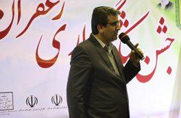 فرماندار سرایان : جشن بزرگ شکر گزاری زعفران با حضور گسترده مردم در سرایان برگزار شد