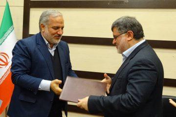 امضای تفاهم نامه طرح توسعه محور شرق بین استانداران خراسان جنوبی و سیستان وبلوچستان