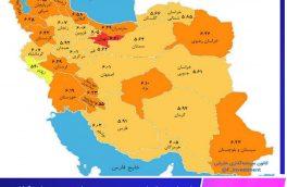 استان خراسان جنوبی درحوزه امنیت سرمایه گذاری ، در رتبه دوم استانهای کشور قرار گرفت .