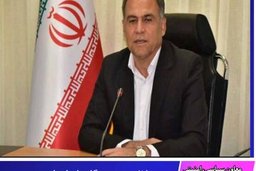تلاش همه دستگاه ها اجرایی و مردم استان خراسان جنوبی برای مقابله با کرونا