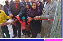 کافه هنر معلولان در بیرجند افتتاح شد