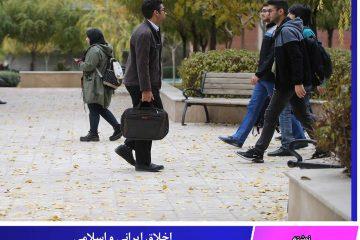 اخلاق ایرانی و اسلامی