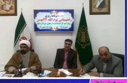 راهپیمایی ۲۲ بهمن در ۱۰۰ نقطه خراسان جنوبی برگزار میشود