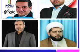 رای مردم خراسان جنوبی به نسل  جوان و تفکر جدید