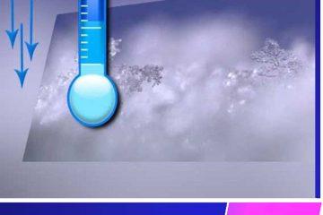 دمای هوای در خراسان جنوبی کاهش مییابد