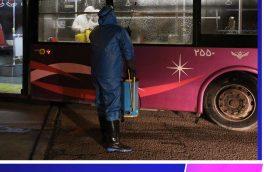 اتوبوسهای بیرجند هر شب ضدعفونی میشود