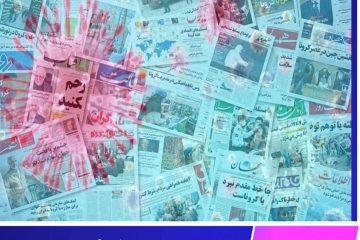 اطلاعیه کمیته اطلاع رسانی و مدیریت جو روانی ستاد ملی مقابله با کرونا در مورد انتشار نسخه کاغذی رسانه ها