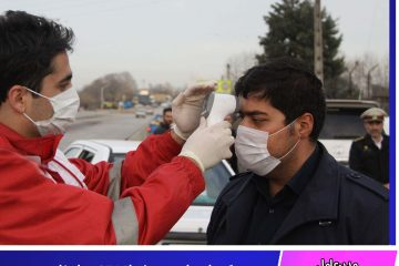 کنترل سلامت بیش از ۲۷۴ هزار نفر در ورودیهای خراسان جنوبی