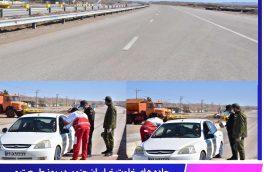 جاده های خلوت خراسان جنوبی در روز طبیعت
