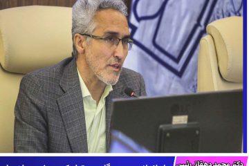راه اندازی دو دستگاه سی تی اسکن در شهرستان های فردوس و نهبندان در روزهای آینده
