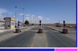 خروجیهای شهر بیرجند بسته شد