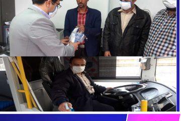 توزیع ماسک ، دستکش و محلول ضد عفونی دست بین رانندگان ناوگان اتوبوسرانی و کنترل خط ابوذر و آزادی بیرجند