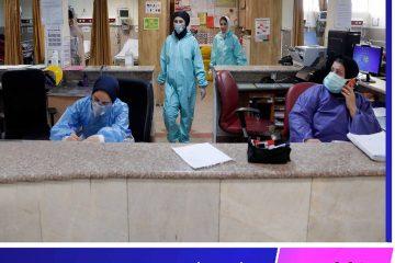 فراخوان ثبتنام پزشکان و پرستاران داوطلب در خراسان جنوبی