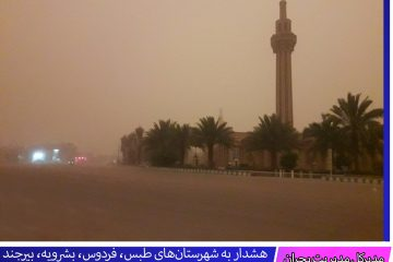 هشدار مدیریت بحران به فرمانداران ۷ شهرستان، برای وقوع طوفان گردو خاک