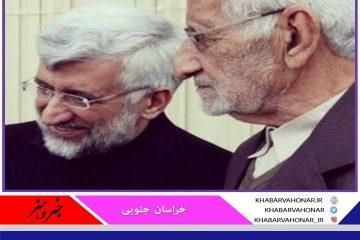 پیام تسلیت نماینده ولی فقیه برای درگذشت پدر دکتر سعید جلیلی