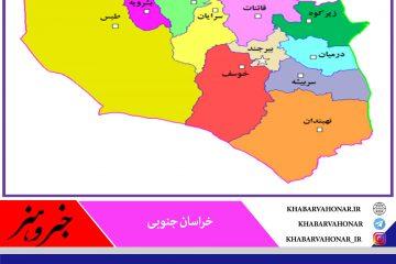 نگرش بومی، مدیریت خلاق و جسارت، حلقه گم شده مدیریت فرهنگی خراسان جنوبی