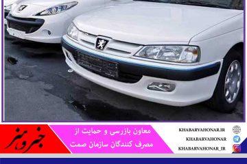 ممنوعیت نگهداری خودرو صفر کیلومتر در  پارکینگهای خراسان جنوبی