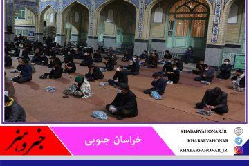 نماز عید فطر در برخی مساجد خراسان جنوبی اقامه میشود