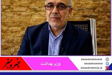 با حـڪم وزیر بهداشـت؛ دڪتر عابدی عضـو ڪمیته مشـورتی علمـی مـبارزه با بیـماری های عفـونی شد