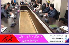 راه اندازی ۱۱ فرستنده دیجیتال تلویزیونی در بخش دُرُح شهرستان سربیشه