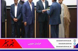 مدیرعامل جمعیت هلال احمر خراسان جنوبی معارفه شد