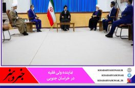 هلال احمر جمهوری اسلامی ایران، سمبل ایثار و گذشت است