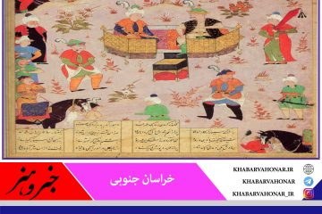 درنگی در ایران شاه نامه با احترام به فردوسی