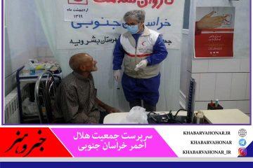 پنج کاروان سلامت به مناطق محروم خراسان جنوبی اعزام شدند
