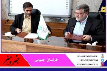 مشارکت قرارگاه سازندگی خاتم الانبیا در توسعه خراسان جنوبی