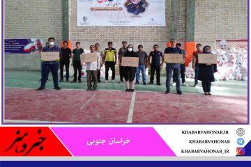 رزمایش مهربانی با مشارکت سازمان مردم نهاد در  خراسان جنوبی ادامه دارد