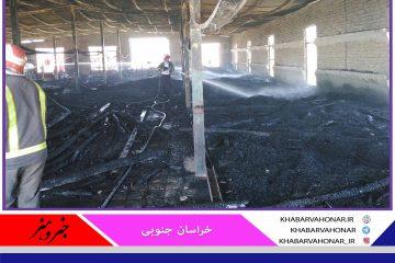 انبار زرشک روستای مهمویی بیرجند در آتش سوخت