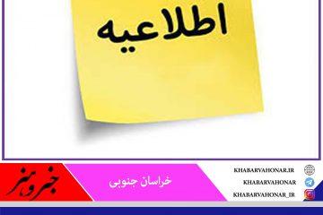 مهلت ثبت اطلاعات کسب و کارهای آسیبدیده در بحران کرونا تمدید شد