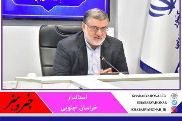 سند جامع صنایع دستی خراسان جنوبی تدوین میشود
