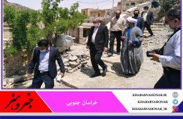 ورود دادستان بیرجند به موضوع منطقه گردشگری چهارده