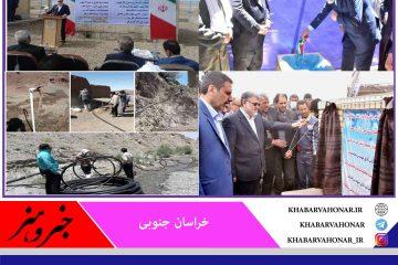 تلاش معتمدیان برای آبرسانی به ۵۰۰ روستای استان رمز توسعه ، محرومیت زدایی و رونق اقتصادی روستاها