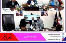 امضاء تفاهم نامه سند توسعه ورزش بخش درح شهرستان سربیشه