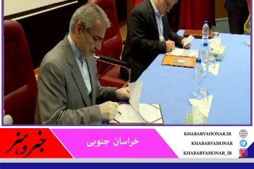 تفاهمنامههای اشتغالزایی و جهش تولید در خراسان جنوبی امضا شد