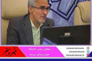 ممنوعیت فعالیت تالارها در ۶ شهرستان خراسان جنوبی