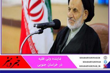 تفکر بسیجی و انقلاب اسلامی در جهان ظهور پیدا کرده است