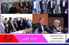 🔺تحقق برنامه های توسعه محور وتکمیل ابر پروژه ها توسط معتمدیان عامل توجه مسولان کشور به استان