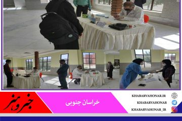 غربالگری دانشجویان علوم پزشکی بیرجند در بدو ورود به دانشگاه
