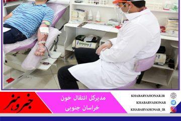 ۶۲ درصد اهداکنندگان خون خراسان جنوبی مستمر هستند