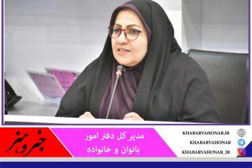 سند ارتقای وضعیت زنان و خانواده استان، نقشه راهی برای دستگاه های اجرایی